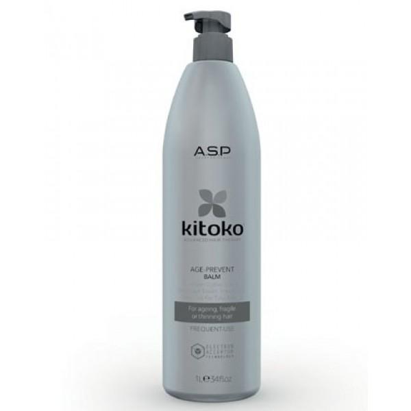 KITOKO Age-Prevent Balm 1000ml